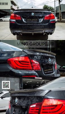 【MING GROUP國際】寶馬BMW F10 AC款尾翼