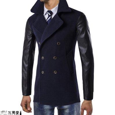 *~三男堂~服裝類三件免郵*男士時尚高檔雙排扣皮袖拼接雙領呢大衣Y2850