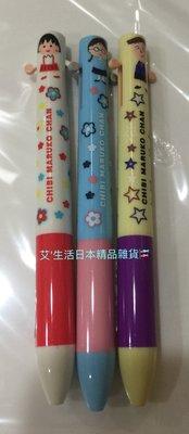 日本 櫻桃小丸子 雙色筆