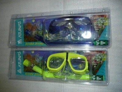【n0900台灣健立最便宜】2021 歐都納ATUNAS帛琉關島旅遊泡泡浮潛專用物品蛙鏡附呼吸管 M23P+SN06P(