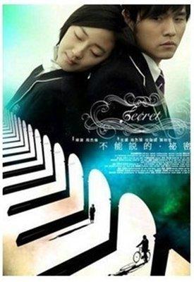 【藍光電影】不能說的秘密  4-035