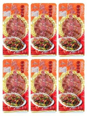 謝記櫻桃鴨鴨賞肉            #蜜餞#宜蘭餅#牛舌餅#宜蘭名產#鴨賞