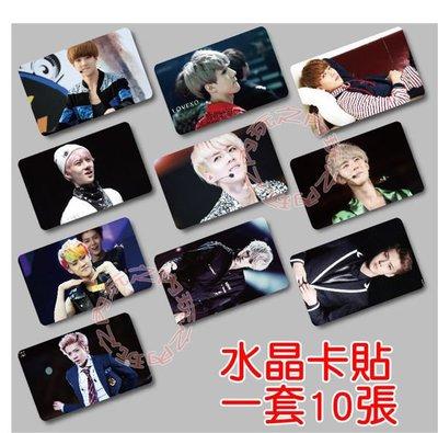 現貨出清特價👍吳世勛 EXO 水晶卡貼貼紙 悠遊卡貼 照片貼紙(共10張) E359-B【玩之內】世勳