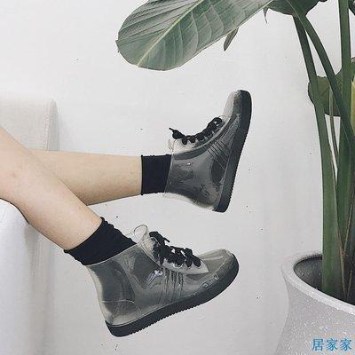 居家家  學生透明水鞋女雨靴韓國雨鞋女短筒夏季成人膠鞋套鞋防滑低幫水靴