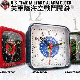 【ARMYGO】美軍海陸空戰鬥鬧鐘