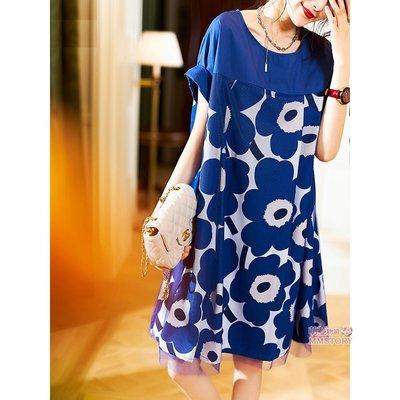 海洋清涼感拼接網紗印花洋裝-寶藍色-M-2XL可選 萌蔓物語【KX3672】韓氣質女連身裙