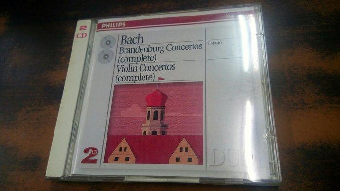 好音悅 半銀圈 I Musici Bach 巴哈 布蘭登堡協奏曲 2首小提琴協奏曲 2CD Philips 德PMDC版