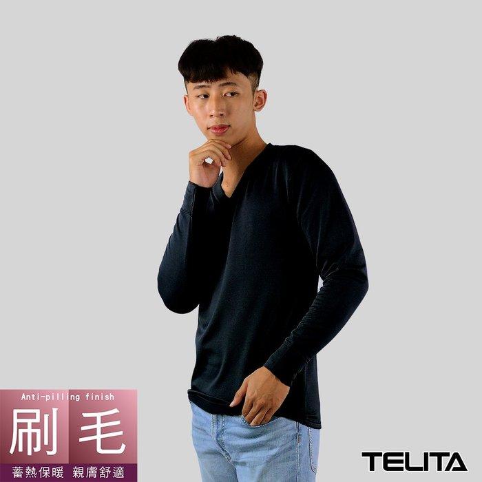 【TELITA】 型男刷毛蓄熱保暖長袖V領休閒T(超值3件組)免運