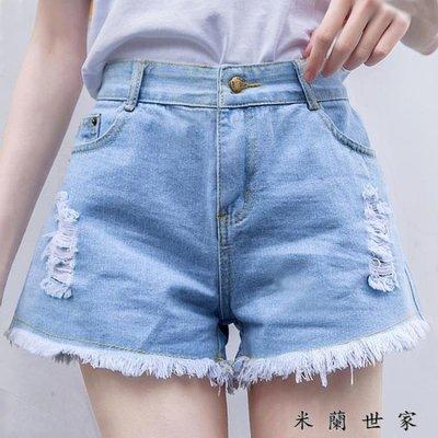 超短褲牛仔短褲女毛邊高腰學生闊腿米蘭世家 全店免運