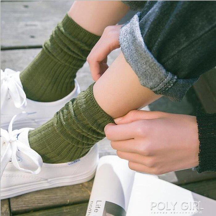 襪子 3雙裝堆堆襪女韓國秋冬季潮個性襪子女中筒襪韓版學院風日系長襪