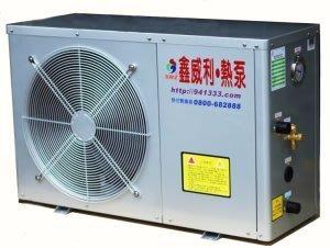 [灰狼綠能] 鑫威利熱泵 1p主機 SH36 12800btu