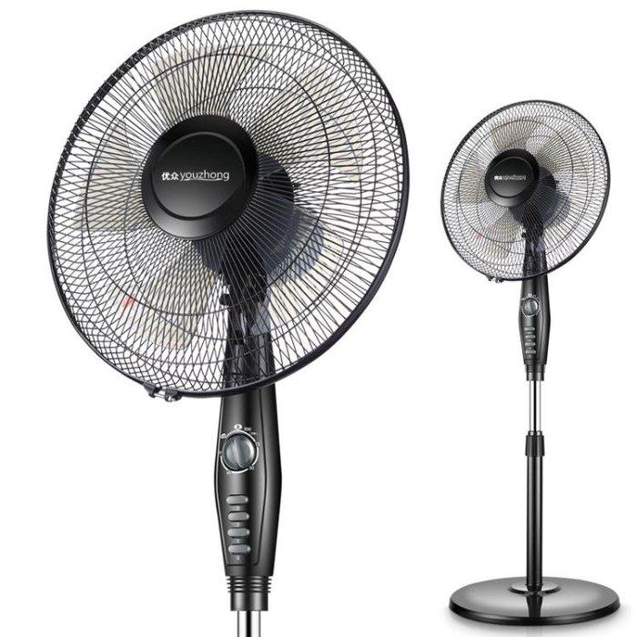 電風扇落地風扇家用機械靜音立式學生電扇宿舍搖頭台式落地扇