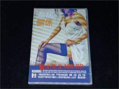 [DVD] - 鄰居關係 Neighbor Relations