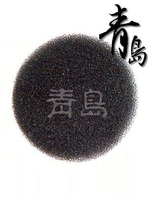 R。。。青島水族。。。EA-4 店長嚴選自製 EHEIM 圓筒用 優質生化棉 單片==2217 新北市