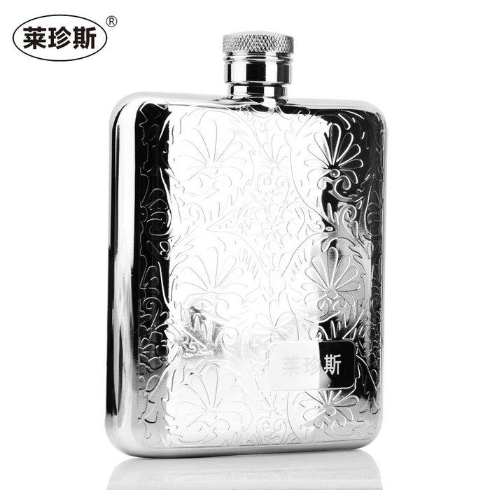 包郵304不銹鋼酒壺鏡光富貴花戶外隨身便攜6盎司金屬酒瓶酒具禮品