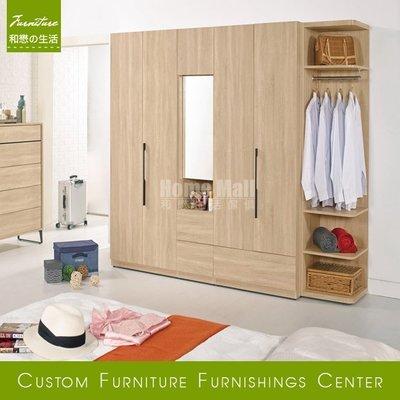 HOME MALL和懋傢俱~尼爾森8.2尺組合衣櫥(全組) $32750~(雙北市1-4F免運費)8C