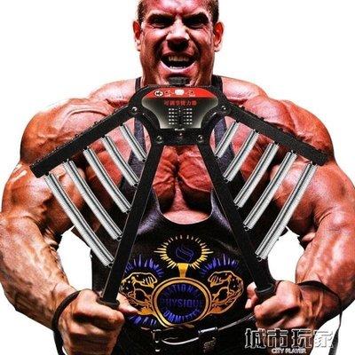 【興達生活】臂力器 健身器材家用可調節臂力器40kg臂力棒50公斤60公斤拉力器擴胸器男`27965