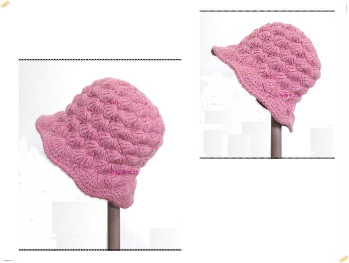 ☆彩暄手工坊☆松編柔麗毛線帽材料包 ~多色任選!手工藝材料、編織書、編織工具、 進口毛線~