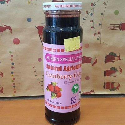 濃縮蔓越莓汁