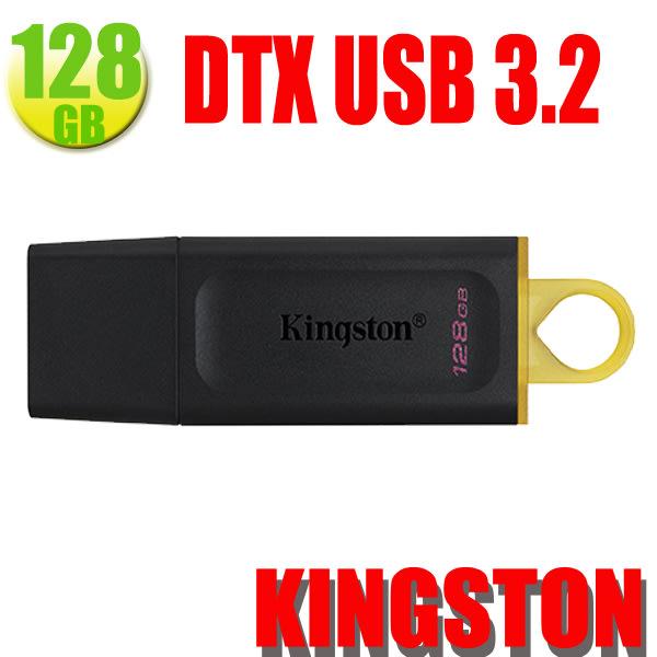 Kingston128GB 128G【DTX/128GB】DataTraveler Exodia USB 3.2 隨身碟