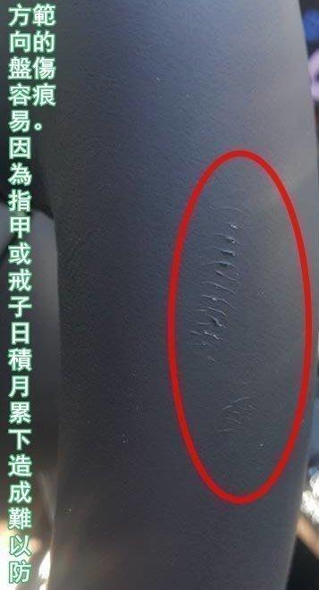 SUBARU速霸陸FORESTER【運動方向盤皮套】紅色 藍色 白色 轉向盤真皮保護套 車身飾條 精品皮套 方向盤握把套