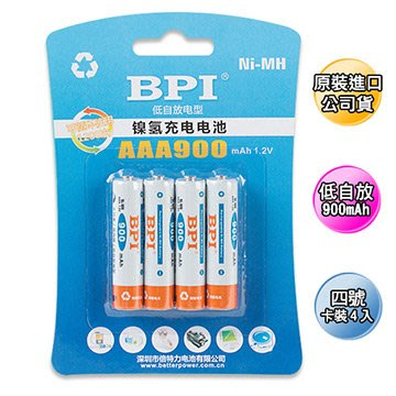 倍特力(正版) enelong 4號低自放鎳氫充電電池BPI AAA 4號充電電池900mAH趕超eneloop