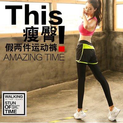 胖mm跑步健身速幹假兩件運動褲( L~4XL) 預購商品~