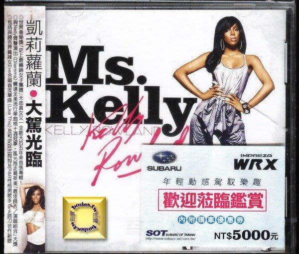 ◎2007全新CD未拆!天命真女-凱莉蘿蘭-Kelly Rowland-大駕光臨專輯-冠軍曲與合唱單曲13首好歌◎