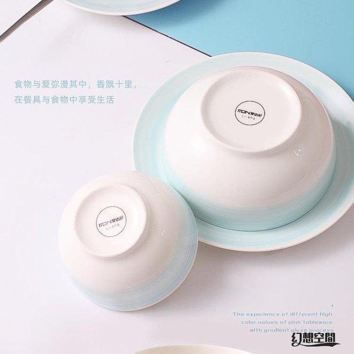 碗盤組 日式碗碟套裝北歐陶瓷碗筷盤子家用景德鎮創意個性餐具吃飯碗(可開立發票)