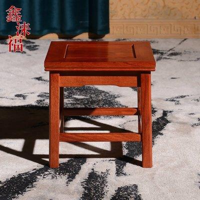 家居 古木小木凳非洲花梨木小凳子紅木實木中式矮凳家用換鞋凳兒童方凳板凳
