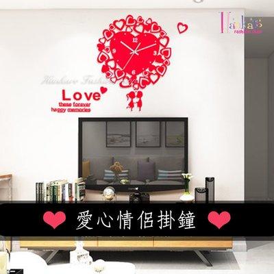 ☆[Hankaro]☆ 創意新風格立體壓克力紅色愛心情侶掛鐘