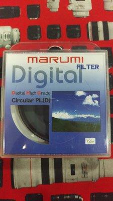 *大元 高雄*【新品出清】MARUMI DHG 72mm CPL 偏光鏡