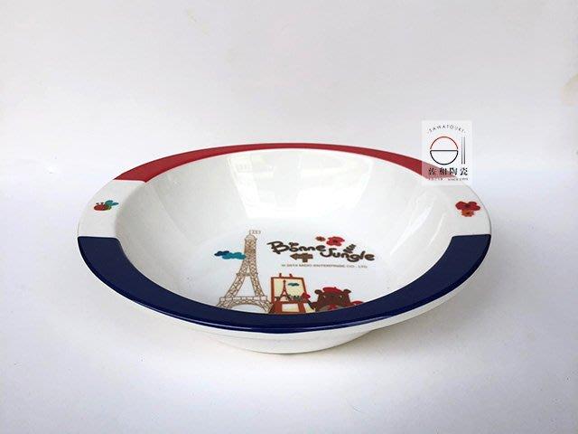 +佐和陶瓷餐具批發+【05FB12114 / 12114法國熊兒童多用碗】美耐皿餐具 碗缽 兒童餐具 可愛餐具