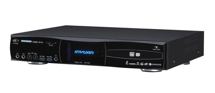 音圓伴唱機最新機NR-300內建硬碟高畫質HDMI買再送高級麥克風有實體店面歡迎參觀試聽找基隆音響店推薦基隆伴唱機專賣店