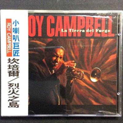 小喇叭(小號)巨星/Roy Campbell坎培爾-烈火之島 1994年美版無ifpi