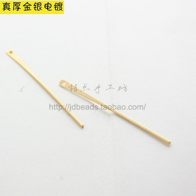 橙子的店 DIY飾品銅配件1*45mm長針.吊墜.黃銅原坯.古青銅(1753C)