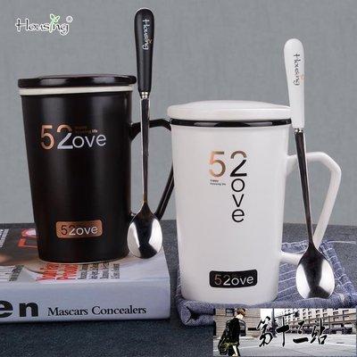馬克杯 簡約陶瓷杯馬克杯創意情侶杯一對...