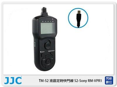 ☆閃新☆JJC 定時 LCD 液晶 電子快門線 S2(縮時攝影, 適SONY A7 RX100 A5100) 台北市