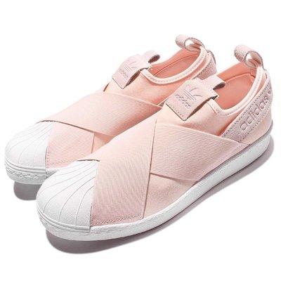 【AYW】ADIDAS ORIGINALS SUPERSTAR SLIP ON 粉色 繃帶 休閒鞋 懶人運動鞋 us6