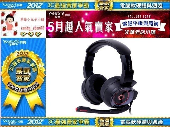 【35年連鎖老店】圓剛 GH337 電競耳機7.1聲道(黑)有發票/保固一年/封閉式設計 提升包覆感
