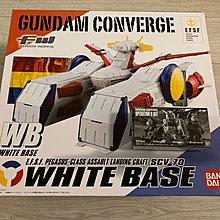 魂限 FW Converge Core White Base Operation V