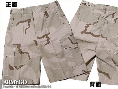 【ARMYGO】美軍三沙迷彩BDU短褲