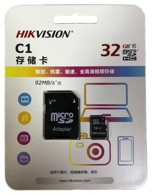 麒麟商城~HIKVISION海康威視記憶卡32G Micro SDHC U1 TF卡 手機 相機 IP攝影機