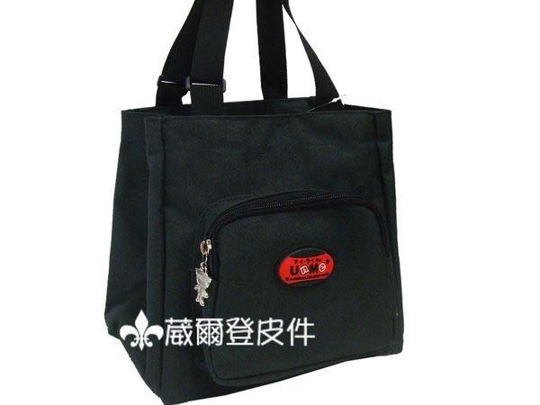 《葳爾登》UNME兒童手提袋便當袋補習袋文具袋購物袋共五色/UNME兒童餐袋型號3112黑色