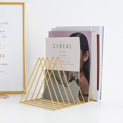 賓士印象~北歐簡約報刊架書報架雜志架客廳書房桌面收納金色三角書架裝飾品