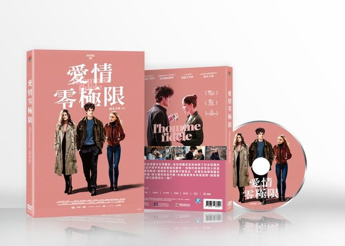 [DVD] - 愛情零極限 A Faithful Man ( 台聖正版) - 預計7/26發行