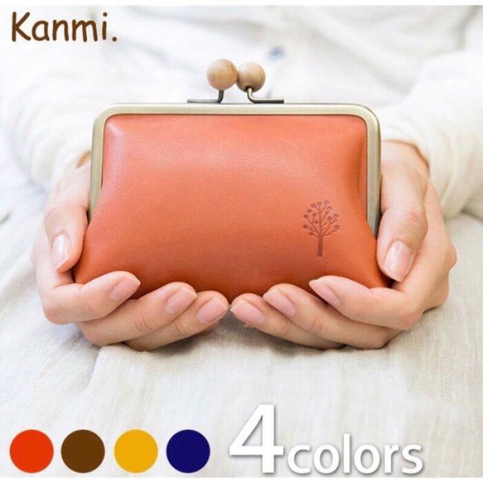 日本Kanmi真皮木扣口金包