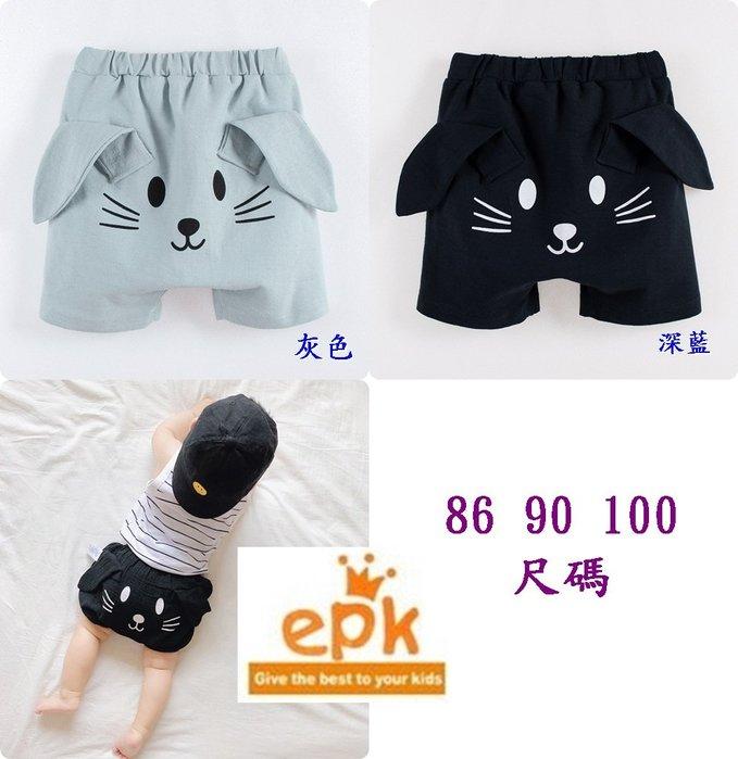 //紫綾坊//夏天 薄款造型短褲 PP褲 立體耳朵 EPK 【PP60】86 90 100尺碼