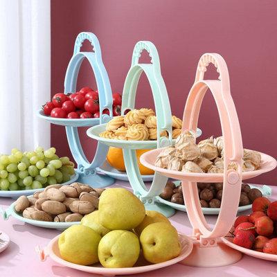 糖衣子輕鬆購【AS0236】現代摺疊雙層水果盤家用客廳瓜子盤旁果盒下午茶雙層盤