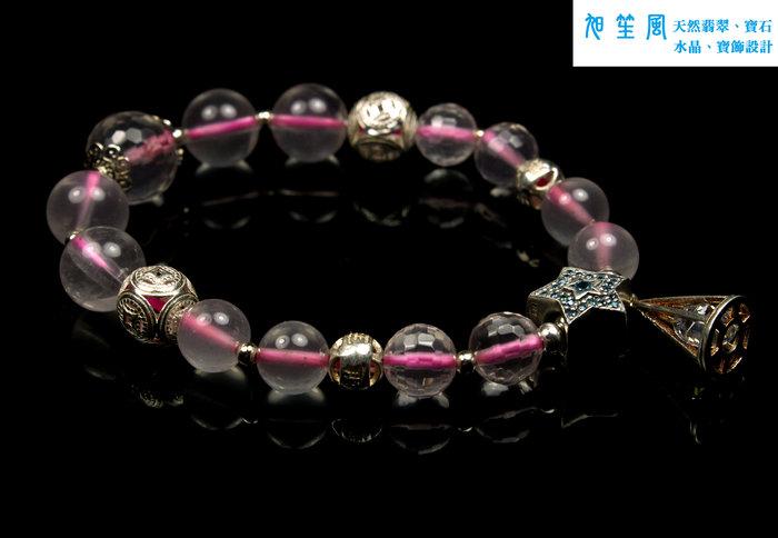 【旭笙風】天然星光粉晶、乾淨透亮「創意設計手珠」